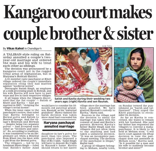 KANGAROO COURT MAKES COUPLE BROTHER AND SISTER