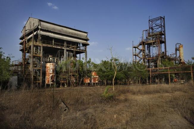 UC Remains BHOPAL
